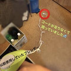 コードレス充電式ハンドブレンダー RHB-100J   クイジナート(その他調理用具)を使ったクチコミ「この度、 『クイジナート コードレス充電…」(6枚目)