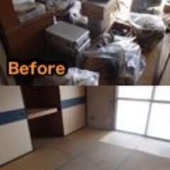 ハウスクリーニング/クリーニング/不用品回収/遺品整理/リサイクル はじめまして^^ 不用品回収・買取、庭木…