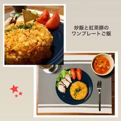 晩ご飯/夜ごはん/夜ご飯/チキンライス/食事情 炒飯と紅茶豚のワンプレートご飯です🐷  …