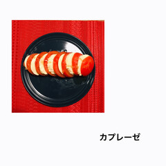ヘルシー/野菜/チーズ/グルメ/カプレーゼ/トマト/...