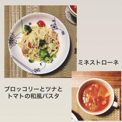 スープ/ミネストローネ/トマト/ツナ缶/ツナ/ブロッコリー/... ブロッコリーとツナとトマトの和風パスタ🍝…