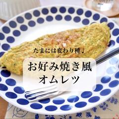 卵消費/レシピブログ/卵/節約料理/節約レシピ/時短レシピ/... お好み焼き風オムレツのご紹介です! まる…