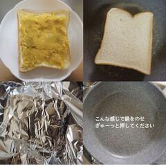 簡単レシピ/レシピブログ/サンドイッチ/クリームチーズ/コロッケパン/コロッケ/... フライパンで作るホットサンドのレシピをご…(6枚目)