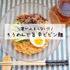 卵料理/晩ごはん/お昼ご飯/お昼ごはん/ビビン麺/レシピブログ/... そうめんの季節がやってきましたね♩ 冬…