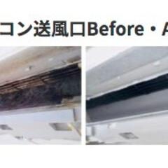ハウスクリーニング/クリーニング/エアコン/カビ/ホコリ はじめまして!神奈川県のハウスクリーニン…