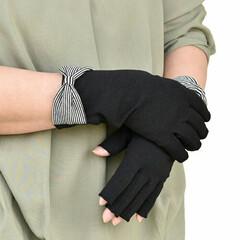 対策雑貨/対策/大豆繊維/UVケア/UVカット/日焼け対策/... 指切タイプのUV手袋 どれくらい指が出る…