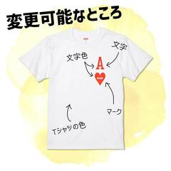 Tshirts/半袖Tシャツ/半袖トップス/オーダーメイド/カスタム/トランプ柄/... カスタムトランプTシャツ(2枚目)