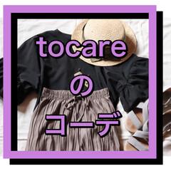 「#tocareのコーデ  久しぶりに服…」(1枚目)