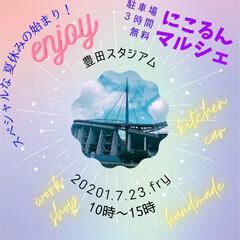 ハンドメイド アゲートスライス💜(レジンジオード) オ…(2枚目)