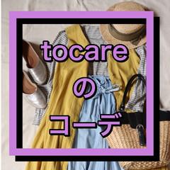 ナチュラル  #tocareのコーデ  最近はジレ…(1枚目)