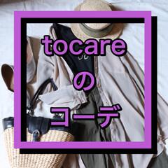 ナチュラル #tocareのコーデ  私は骨格ウ…(1枚目)