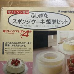 休日/パグさん/手作りケーキ/お家時間 今日は無性にケーキが食べたくなりレンチン…