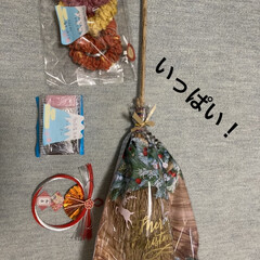 癒し/お家時間/プレゼント/パグさん/リミ友さん 本日リミ友さんから届いたぁ〜💖 わぁ〜わ…