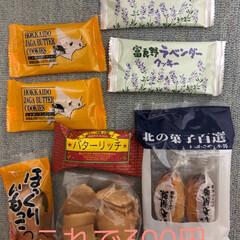 格安おやつ/おうちカフェ 北海道のお菓子わかさいも!右下の北の菓子…(1枚目)