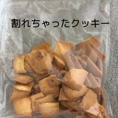 格安おやつ/おうちカフェ 北海道のお菓子わかさいも!右下の北の菓子…(2枚目)