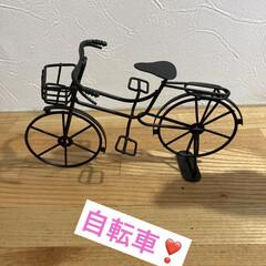 癒し/雑貨/自転車/お家時間/ワンコのいる生活/リビング/... 昨日行ったDAISOで可愛いの見つけたの…