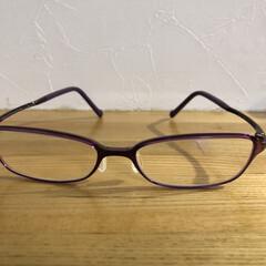日常/老眼鏡 この間注文していた老眼鏡が出来あがりまし…