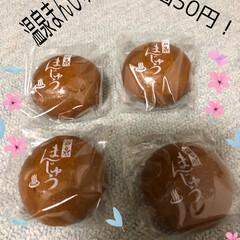 格安おやつ/おうちカフェ 北海道のお菓子わかさいも!右下の北の菓子…(3枚目)
