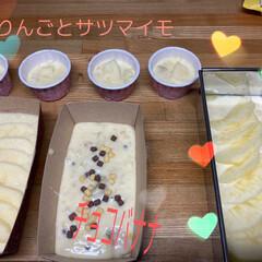 パグさん/サツマイモ/お家時間/ケーキ/りんご シュガバターパンを焼いたり〜りんごとサツ…(3枚目)