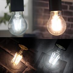 省エネ/節約/LED/照明/インテリア/男前インテリア/... 省エネ&長寿命のLED電球!お好みで選べ…