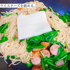 子供/おすすめ/時短/時短家事/時短レシピ/料理/... 2021/05/05(水) 「 #レシピ…(7枚目)