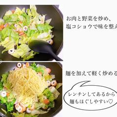 おすすめ/レシピ/焼きそば/麺類/子ども/ご飯/... 「 #レシピ あり」  今日はコレがやり…(4枚目)