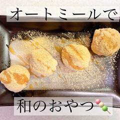 美味しい/レシピ/料理/子ども/子供/おやつレシピ/... 2021年3月23日 「#レシピ あり」…(8枚目)