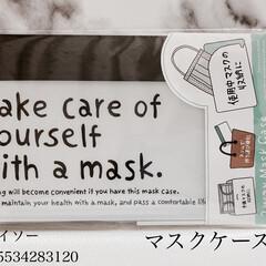 マスク/アイテムグッズ/新生活/キャンドゥ/ダイソー/セリア/... Today's item♥ ダイソー購入…(1枚目)