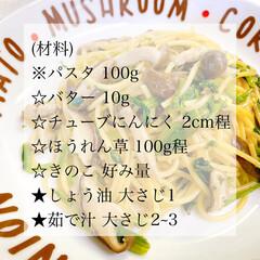 簡単レシピ/おすすめ/麺類/ワーママ必見/朝ごはんレシピ/朝ごはん/... 「 #レシピ あり」  こんにちは♡ 今…(2枚目)