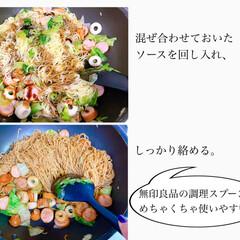 おすすめ/レシピ/焼きそば/麺類/子ども/ご飯/... 「 #レシピ あり」  今日はコレがやり…(5枚目)