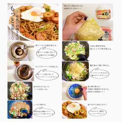 おすすめ/レシピ/焼きそば/麺類/子ども/ご飯/... 「 #レシピ あり」  今日はコレがやり…(7枚目)