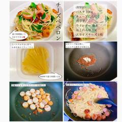子供/おすすめ/時短/時短家事/時短レシピ/料理/... 2021/05/05(水) 「 #レシピ…(9枚目)