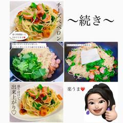 子供/おすすめ/時短/時短家事/時短レシピ/料理/... 2021/05/05(水) 「 #レシピ…(10枚目)