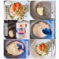 あさ/朝ごはんレシピ/ご飯/朝ごはん/ワーママライフ/ママ/... 2021年6月16日(水)  #レシピ …(9枚目)