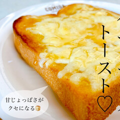 時短料理/時短レシピ/チーズ/ヤミツキ/暮らし/美味しい/... 「 #レシピ あり」  こんにちは♡ 今…(1枚目)
