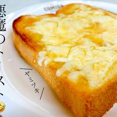 時短料理/時短レシピ/チーズ/ヤミツキ/暮らし/美味しい/... 「 #レシピ あり」  こんにちは♡ 今…(7枚目)