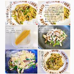 簡単レシピ/おすすめ/麺類/ワーママ必見/朝ごはんレシピ/朝ごはん/... 「 #レシピ あり」  こんにちは♡ 今…(7枚目)