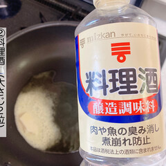 あさ/朝ごはんレシピ/ご飯/朝ごはん/ワーママライフ/ママ/... 2021年6月16日(水)  #レシピ …(3枚目)