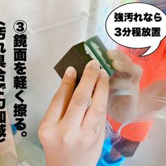 掃除/おすすめ/簡単/手軽/完璧/お風呂/... 2021年7月24日(土)  こんにちは…(4枚目)