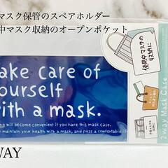マスク/アイテムグッズ/新生活/キャンドゥ/ダイソー/セリア/... Today's item♥ ダイソー購入…(2枚目)