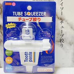 モノトーン雑貨/ストレスフリー/ストレス軽減/洗面所/手軽/おすすめアイテム/... 我が家で愛用している ダイソーのチューブ…