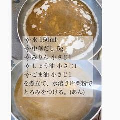 時短レシピ/簡単レシピ/レシピ/朝ごはんレシピ/子供/麺類/... 2021年4月22日 こんにちは♡ お昼…(4枚目)
