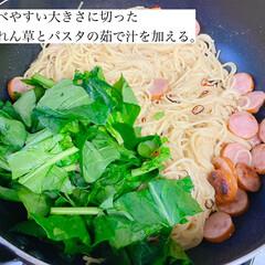 子供/おすすめ/時短/時短家事/時短レシピ/料理/... 2021/05/05(水) 「 #レシピ…(6枚目)