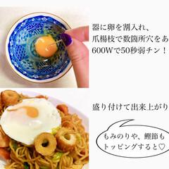 おすすめ/レシピ/焼きそば/麺類/子ども/ご飯/... 「 #レシピ あり」  今日はコレがやり…(6枚目)