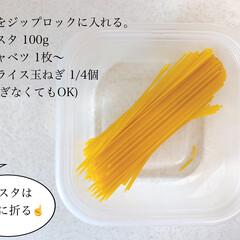 時短レシピ/時短/パスタ/簡単/おすすめ/暮らし/... 2021年3月20日 「#レシピ あり」…(2枚目)