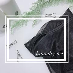 ワッツ購入品/新生活/いいねTop10決定戦/100均/雑貨/おすすめアイテム/... Wattsの洗濯ネット☝︎これ使ってます…