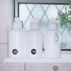 シンプル/洗剤ボトル/洗剤収納/詰め替えボトル/mon・o・tone 楽天市場店/収納/... 持ち手付きで、 とても使いやすいです。 …