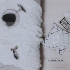 お気に入りに囲まれて暮らす/Francfrancのある生活/クッションカバー/モノトーン好き/新生活/雑貨/... ⬜️⬜️クッションカバー⬜️⬜️  冬の…