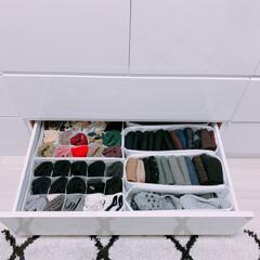 スッキリ収納/シンプル/ワッツ購入品/ワッツ/100均/節約/... 靴下・ストッキング収納の引き出しです。 …