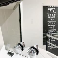 スリムオーブントースター TS-D037PB | ツインバード(トースター)を使ったクチコミ「通常のガラス扉と違い、 庫内の熱が外部に…」